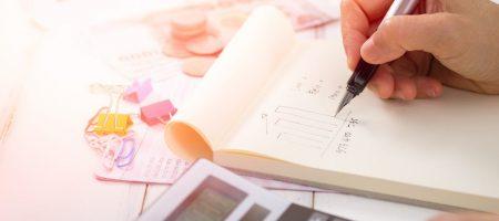 pemeriksaan pajak perusahaan